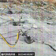 矿场石头硬挖不动开石头劈石机图片