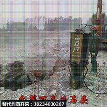 挖机破不动劈石头有什么好办法松石机图片