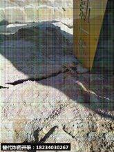 不用爆破巖石分裂什么安全環保劈石爆破機圖片
