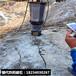 矿下用岩石矿免爆破开采设备