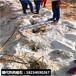 馬鞍山市靜態爆破山體基坑巖石機器