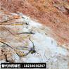 露天采礦電錘打不動開采巖石設備分裂堅硬巖石