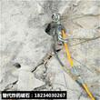 修路岩石膨胀裂石器破开石头的设备图片