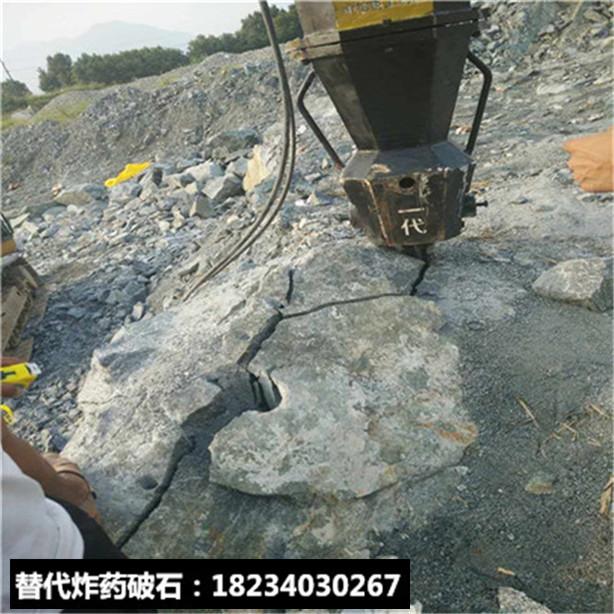 石场比钩机效率高裂石机开爆石头