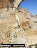 基坑地基開挖開石器