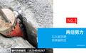 井下破碎锤太慢劈裂机新型采石设备