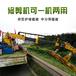 中國自動化高速公路割草機-果園茶樹枝修剪機-草坪打草機