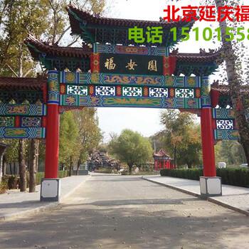 北京延庆福安园公墓_延庆福安园公墓_福安园公墓
