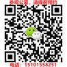 北京延庆福安园公墓