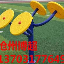 室外塑木健身器材生产厂家