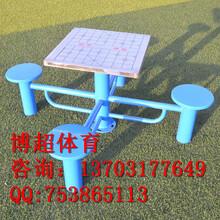 标准棋盘桌生产厂家图片