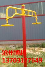 户外塑木健身器材生产厂家图片