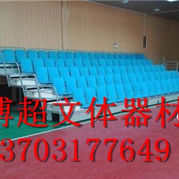 电影院看台座椅厂家