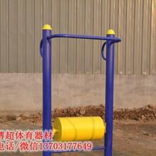 平衡滚筒生产厂家单人/双人图片