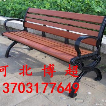 休闲椅生产厂家