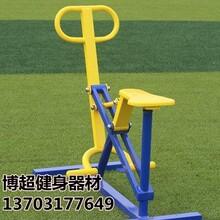 学校健身器材生产厂家图片