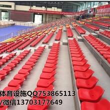 体育场看台座椅生产厂家图片