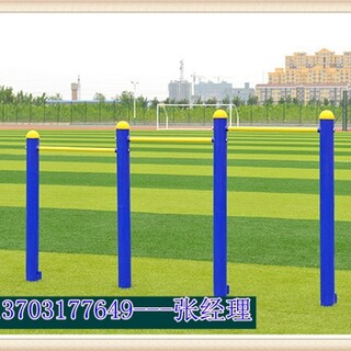 广场健身器材生产厂家图片6