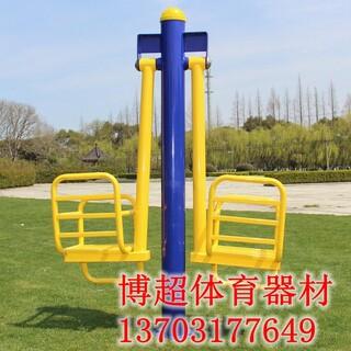 广场健身器材生产厂家图片4
