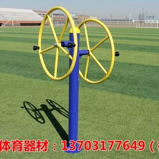 广场健身器材生产厂家图片3