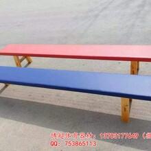 中小学体育器材生产厂家图片