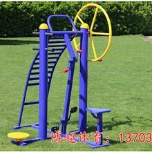 广场健身器材生产厂家图片