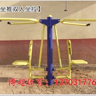 广场健身器材生产厂家图片2