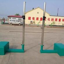 排球柱生产厂家图片