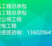 天津健食品經營衛生許可證變更許可項目、許可經營范圍