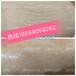 北京奧齡祛妊娠紋需要多少錢