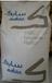 供应DR51价格沙伯基础代理商阻燃级PBT原料