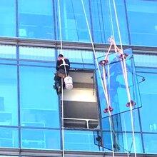 北京蜘蛛人、幕墙换玻璃、吊绳窗户换玻璃、钢化中空玻璃更换