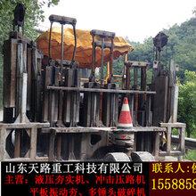 扬州江都混凝土路面破碎机施工现场指导图片