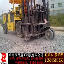 晋城沁水县多锤头路面破碎机一级代理商图片
