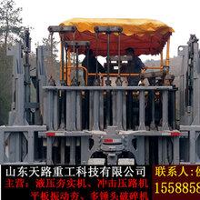 南京鼓楼混凝土路面破碎机款式多样图片