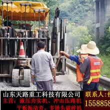 六安舒城县多锤头-破碎机农村建房压实图片