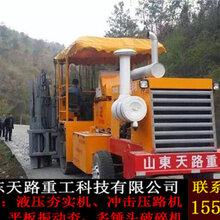 黄山黟县多锤头路面破碎机批发零售图片