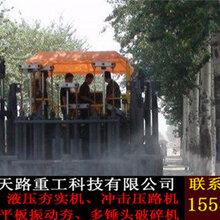 泰州靖江多锤头破碎机天路值得信赖图片