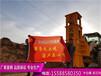 海拉爾液壓夯TRA系列夯實-應城縣