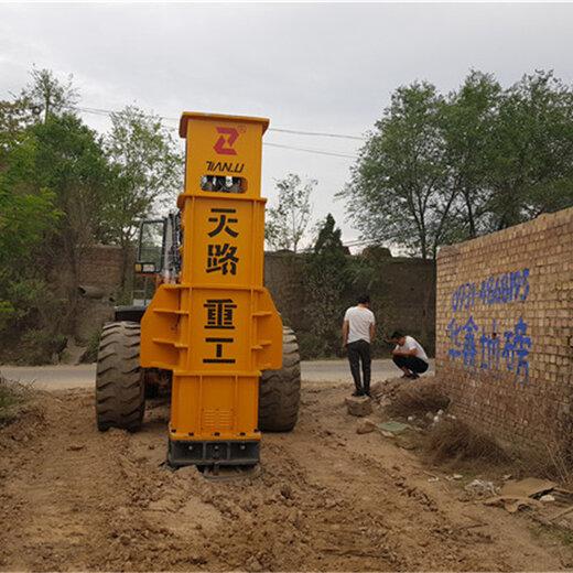 液壓夯-南陽西峽50裝載機夯實機處理路基下沉