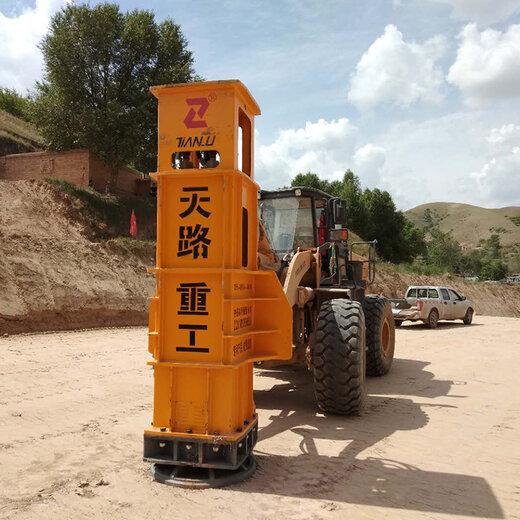 青島裝載機液壓夯實機用途,振動夯實機