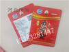 坤阳专业定做厨房调味料三边封包装袋99火锅底料包装袋