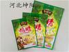 朝阳调味品包装袋厂家坤阳专业定制免费设计