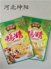 调料香料调味品包装袋镀铝遮光食品包装袋定制
