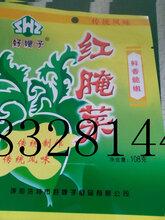 寵物零食自封包裝袋哪家質量好坤陽醬料調味品包裝袋材質圖片