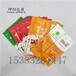 靈武火鍋調料包裝袋食品復合包裝卷膜量大從優
