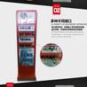 ETC-IY162手机充电站