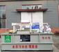 小型污水處理設備水墨污水處理設備一體化污水處理設備