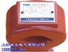 LMZJ1-0.55/5-600/5電流互感器0.5級