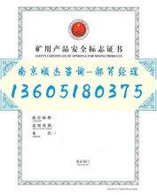 代理固原合成塔压力容器生产许可证